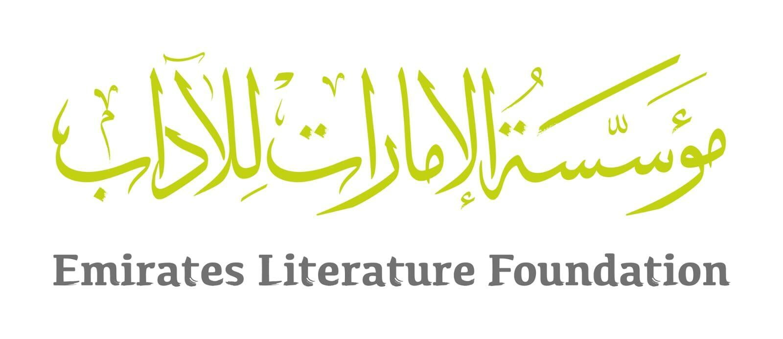 Emirates Literature Foundation Blog (ELF)